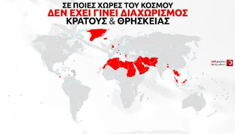 screenshot_2018-12-31 Σε ποιες χώρες του κόσμου δεν